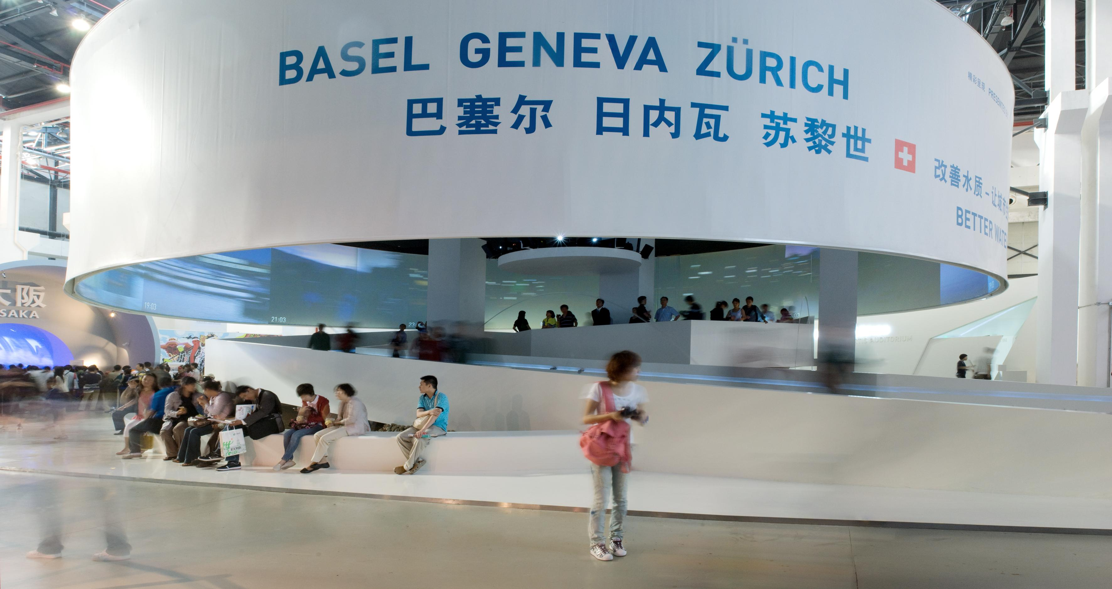 Interior view of the pavilion of Basel, Geneva and Zurich at the World Expo 2010 in Shanghai.